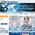 ARK Investors
