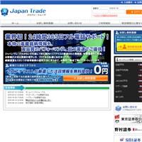 ジャパン・トレード