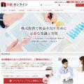 日経オンライン