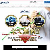 メディア株式投資情報サイト