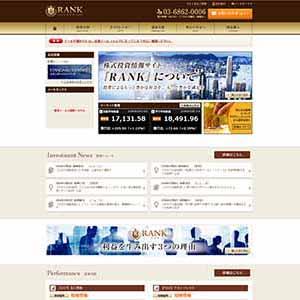 株式投資情報サイトSIGN(サイン)評価