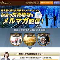株式投資情報サイトSIGN(サイン)