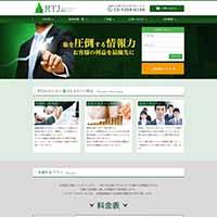 リージェンシー投資ジャパン