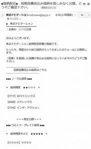 株式ナビゲーション評判
