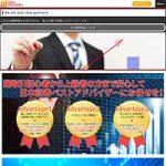 日本証券ベストアドバイザーの口コミ